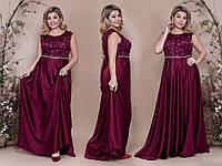 Платье вечернее батал   Джуна, фото 1