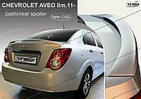 Спойлер багажника  Chevrolet Aveo в кузове Т300 2011+ г.в. седан