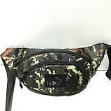Спортивная сумка на пояс текстиль на 2отд. Adidas (темный камуфляж)16*36см, фото 2