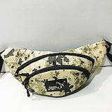 Спортивная сумка на пояс текстиль на 2отд. Adidas (темный камуфляж)16*36см, фото 4