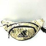 Спортивная сумка на пояс текстиль на 2отд. Adidas (темный камуфляж)16*36см, фото 5