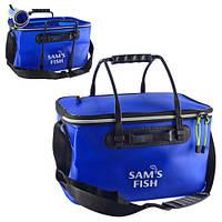 Сумка для рыбы SAM'S FISH SF23837, ЭВА, размер 40 см, сумка рыбаловная, сумка под рыбу