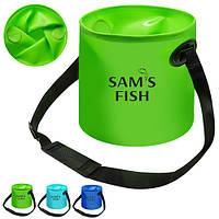 Ведро рыболовное SAM'S FISH SF23878, складное, разные цвета, материал ЭВА, размер 40*40 см, ведро для рыбалки, емкость для рыбы, ведро для рыбы