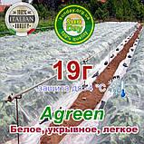 Агроволокно 19г\м.кв 1,60*100 Белое AGREEN 4сезона., фото 6