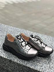 Модные женские кроссовки кожаные 36-41 никель