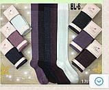 Нарядные колготки для девочек с люрексом оптом, Турция ТМ Belino р.11-12 лет (146-152 см) ост. 1 шт синий, фото 3