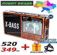 Радіоприймач,приймач,ФМ-приймач,FM-приймач,Каственный ФМ Радіо,RX 1413,Радіоприймач,Радіо