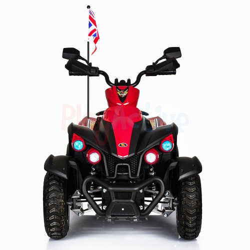 Квадроцикл детский ATV красный (лицензированный)