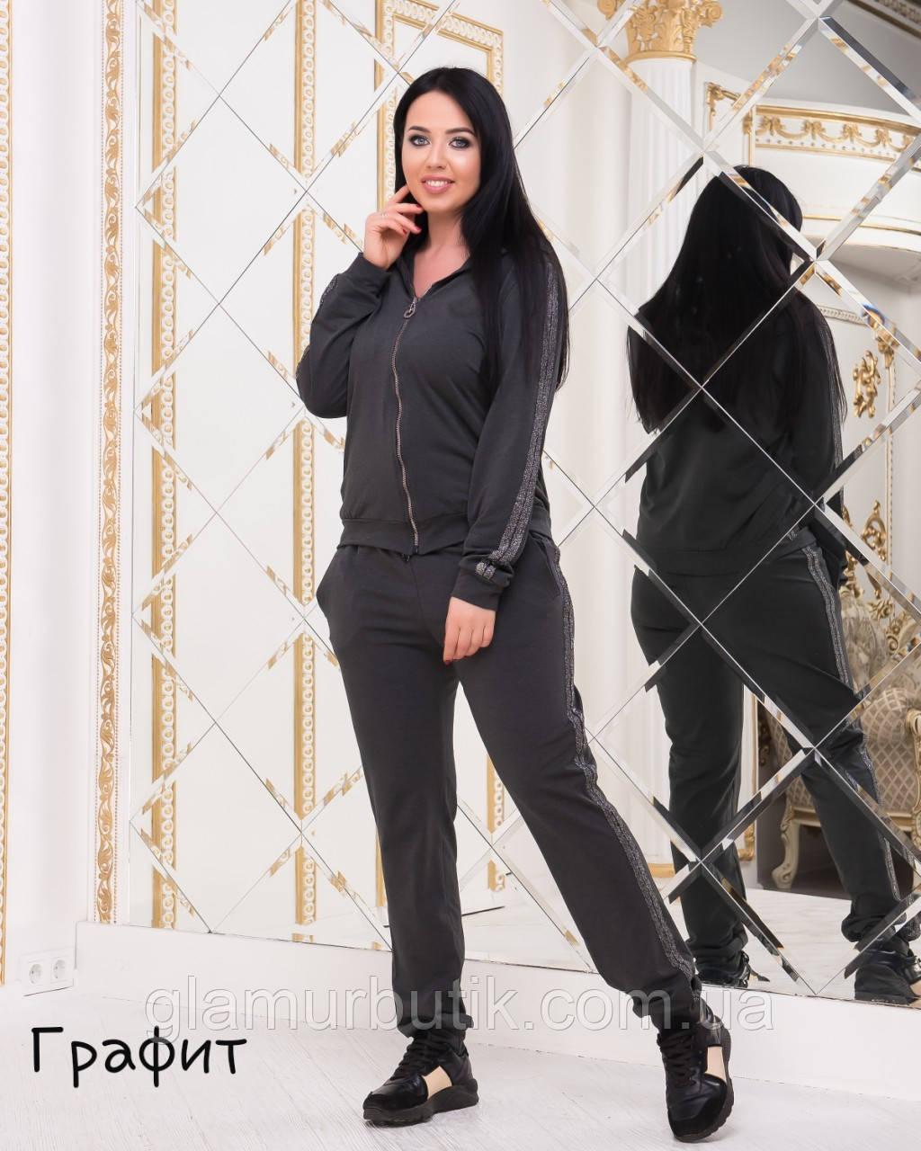 7be44709415 Модный женский спортивный костюм штаны и кофта с лампасами из люрексом  графит 42 44 46 50