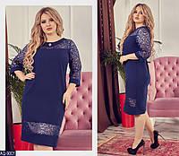 Женское платье с кружевом больших размеров