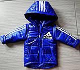 Демисезонная детская куртка Адидас с отстегными рукавами ПОШИВ ПОД ЗАКАЗ, фото 2