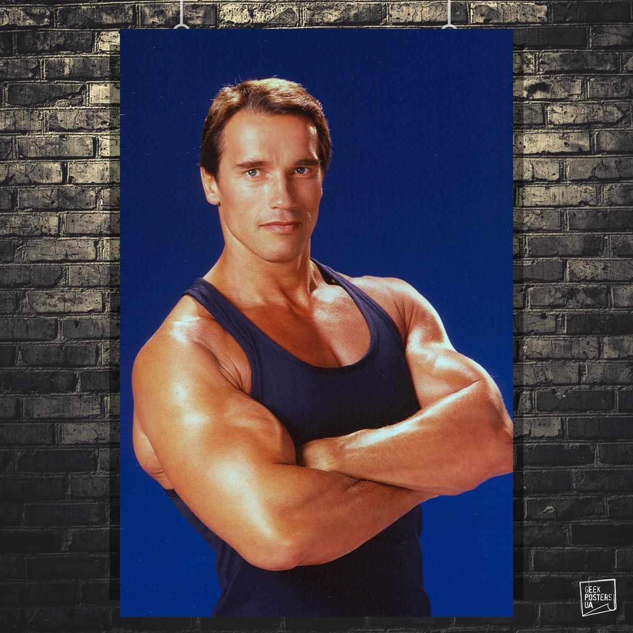 Постер Арнольд Шварценеггер в молодости. Размер 60x42см (A2). Глянцевая бумага
