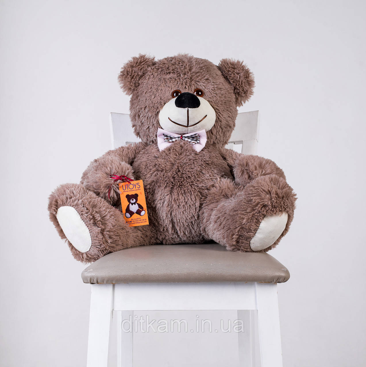 Мягкая игрушка Медведь Джеймс (65см)Капучино
