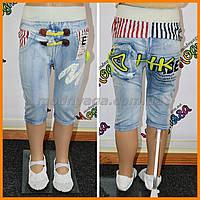 Бриджи для стильных деток - джинсовые