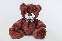 Мягкая игрушка Медведь Джеймс (65см)Шоколадный