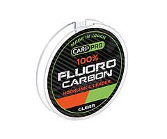 Флюорокарбон Carp Pro Hooklink Leader 20м 0.418мм