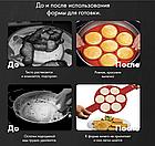Силиконовая форма для выпечки ( Силіконова форма для випічки ), фото 4
