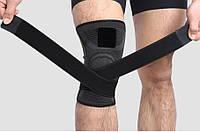 Бандаж колена с дополнительной фиксацией (1 шт) Серый L