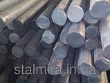 Круг конструкционный диаметр 110 марка стали Ст. 45, фото 5