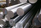 Круг конструкційний діаметр 70 марка сталі Ст. 40X, фото 3