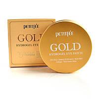 Гидрогелевые патчи для глаз с золотым комплексом +5 Петитфи