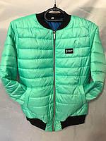 """Бомбер женский демисезонный Fashion, размеры 42-46 (4цв) """"QUEST"""" купить недорого от прямого поставщика"""