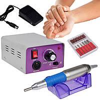 Фрезер аппарат для маникюра и педикюра с насадками Lina MM 25000 на 25000 оборотов