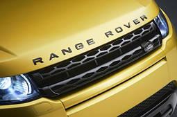 Брызговики Range Rover