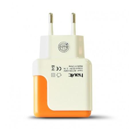 зарядное устройство Havit HV-UC309 white/orange