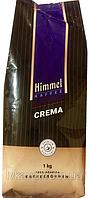 Кофе в зернах Himmel Kaffee Crema 100% арабика 1кг Германия