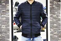 Демисезонная мужская куртка бомбер темно-синяя