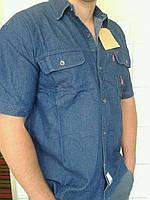 Мужская рубашка джинсовая в батале, фото 1