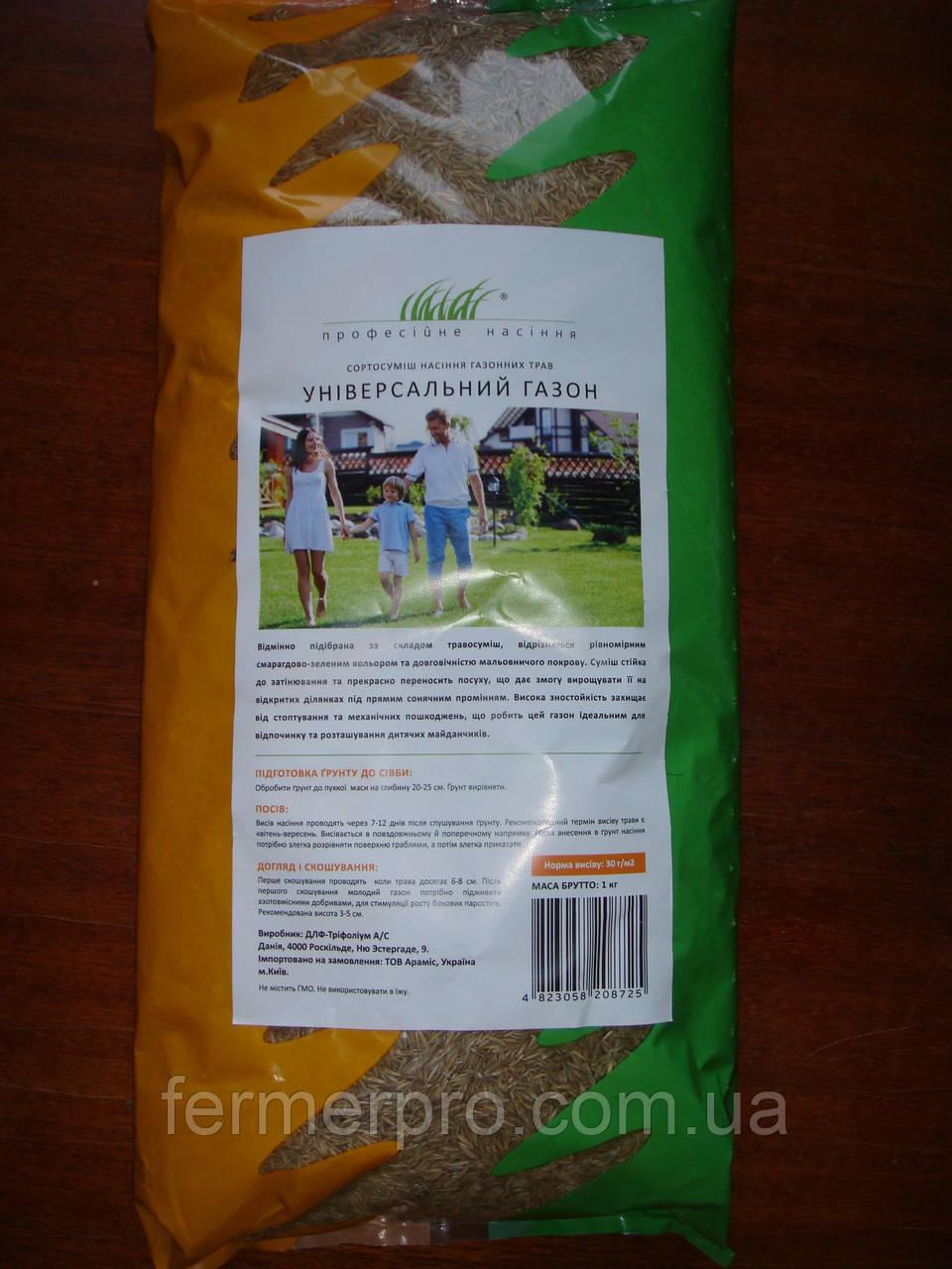 """Семена газонной травы ,,Газон универсальный"""" 1 кг"""