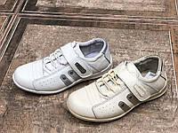 Натуральная кожа! Кроссовки ТМ WALKER white, фото 1