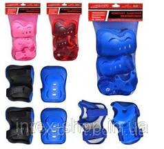 Защита детская для роликов скейтов самокатов Profi MS 0338