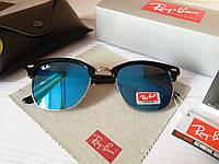 Солнцезащитные очки Ray Ban Рэй Бэн Клабмастер с синим стеклом (реплика)