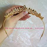 Діадема під золото, тіара, висота 3 див. Весільна біжутерія, фото 4