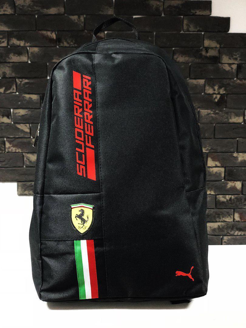 b6adf816d64e Рюкзак городской Puma Ferrari Scuderia Пума Феррари черный стильный  (реплика) - Big Family в