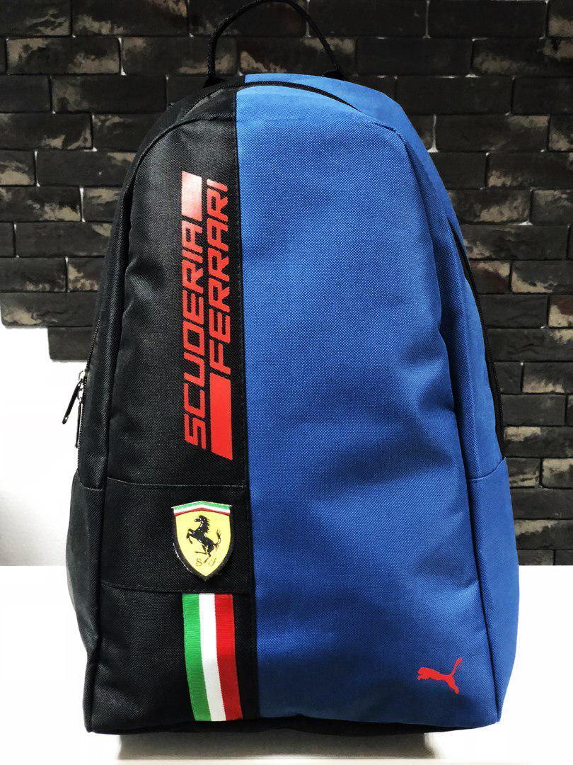 0f51901bbc17 Рюкзак городской Puma Ferrari Scuderia Пума Феррари черно-синий (реплика)