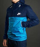 Куртка анорак мужская, виндраннер Nike Найк сине-голубая (реплика)
