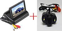 Комплект Видео парковка. Монитор 4,3 выкидной + Варианты камер  + камера бабочка с диодами