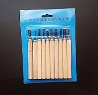 Набор инструментов для резьбы по дереву. 10 штук