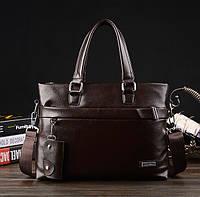 Мужская сумка - портфель
