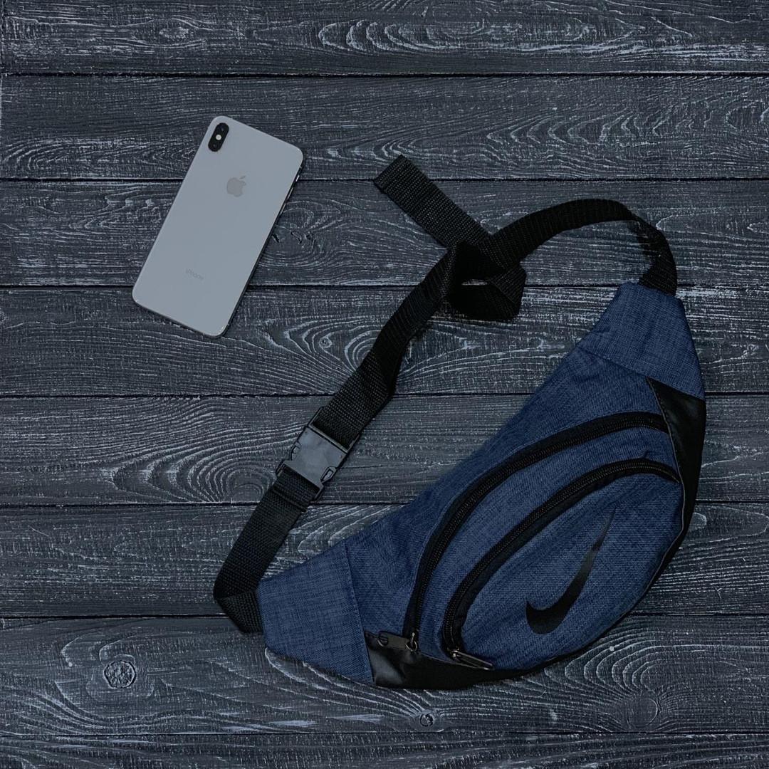 67d207ea Сумка Поясная Бананка Nike Найк Синяя с Черным Значком (реплика) — в ...