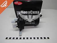 Фильтр топливный (Delphi) Renault Kangoo с01г.в. 1.5dCi   HDF938  980/4N / 98O/4N / 16400-00Q0K / 16400-AY60A / 16400-AY61A / 16401-00QAB /