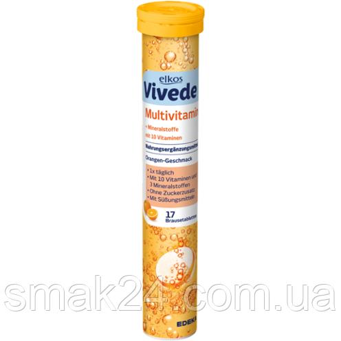 Витамины шипучие Edeka  Elkos Multivitamin Германия (17 шт)
