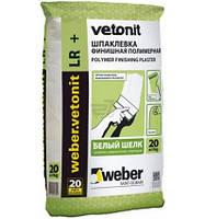 Шпаклевка полимерная Ветонит (Vetonit) LR+, 20 кг