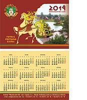 Печать календариков (70х100). Цветная печать календарик (70х100). Календарики карманные