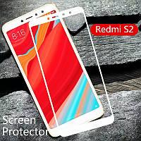 Защитное стекло Xiaomi Redmi S2 White закаленное Full Cover