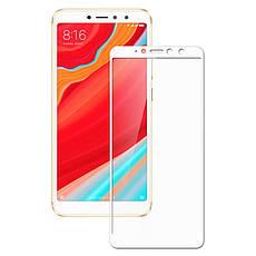 Защитное стекло Xiaomi Redmi S2 White закаленное Full Cover, фото 3